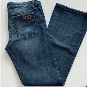 Joe's Jeans | Rocker Distressed Bootcut Jeans